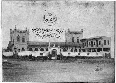 Madressah in 1884